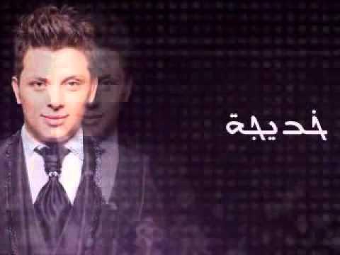 khaled aicha mp3 télécharger gratuit