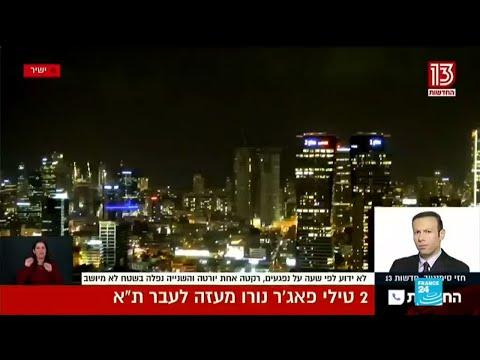 Gaza airstikes: Israel bombs Hamas targets after rockets fired at Tel Aviv