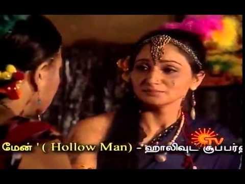 Ramayanam Episode 110