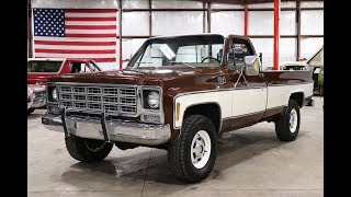 1979 GMC 2500 High Sierra Brown