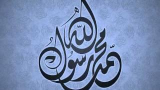 Madad Madad Ya Rasulullah - Madeehul Mustafa