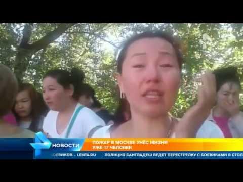 Жертвы и разрушения после урагана в Москве что известно
