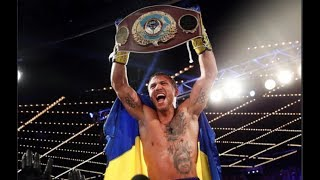 Lomachenko Vs Marriaga 2017/08/05