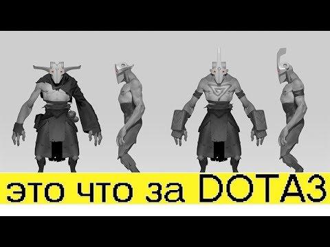 видео: valve ДЕЛАЮТ СЛЕДУЮЩУЮ ДОТУ 3? untitled fantasy game