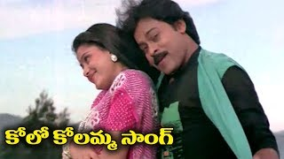 Telugu Super Hit Song - Kolo Kolamma