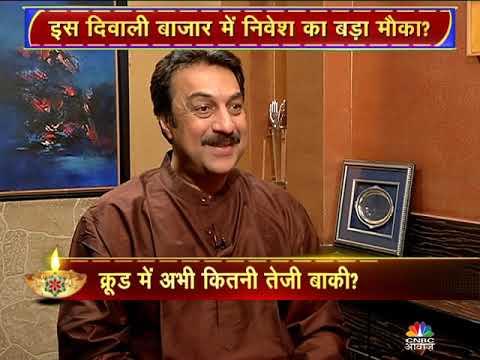 Shankar Sharma से जानिए मुनाफे की स्ट्रेटेजी | Shankar Sharma Exclusive | Awaaz Diwali Special