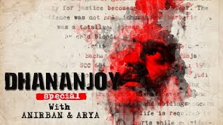 Video Dhananjoy Special | Anirban and Arya | Introduction of Characters | Tollywood Reporter download MP3, 3GP, MP4, WEBM, AVI, FLV November 2017