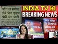 FUNNIEST BREAKING NEWS FROM INDIA TV ( NEWS GONE FUNNY )