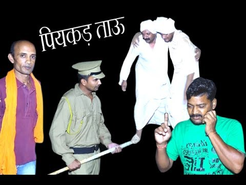 Comedy /Sharabi tau /inder saini/ vikas malik haryanvi comedy