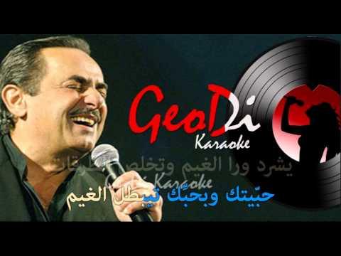 Melhem Barakat   7abbaytik W B7ebbik   Cover by GeoDi Karaoke
