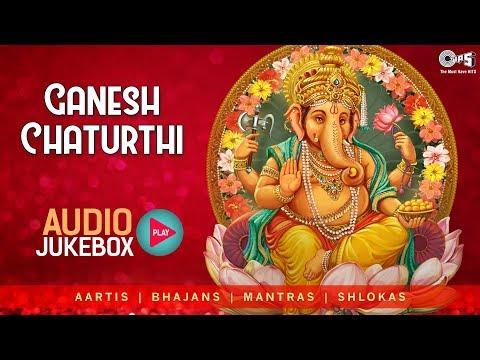Ganesh Songs Non Stop 2017 - Ganesh Chaturthi Special | Ganesh Mantra, Ganesh Aarti, Ganesh Chalisa