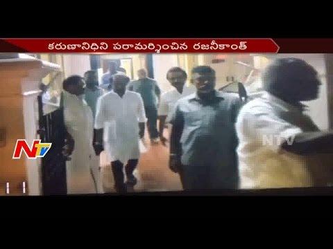 Super Star RajiniKanth Meets Karunanidhi    Chennai    NTV