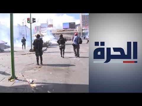 العاصمة البوليفيّة لاباز تعاني من نقص الغذاء والوقود  - 19:58-2019 / 12 / 2