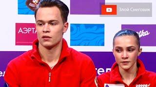 ИТОГИ ПРОИЗВОЛЬНОЙ ПРОГРАММЫ Пары Чемпионат России по Фигурному Катанию 2021