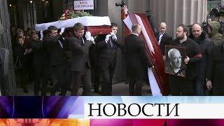 Владимира Этуша проводили в последний путь аплодисментами.