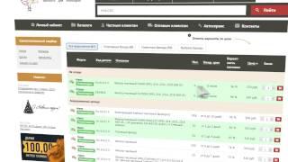Nemec24 интернет-магазин запчастей(, 2017-02-13T19:22:44.000Z)