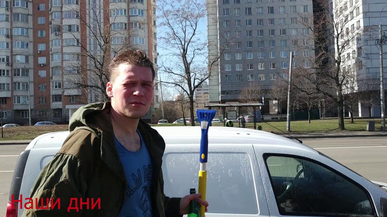Кравченко 16. Жилищник района Ломоносовский.