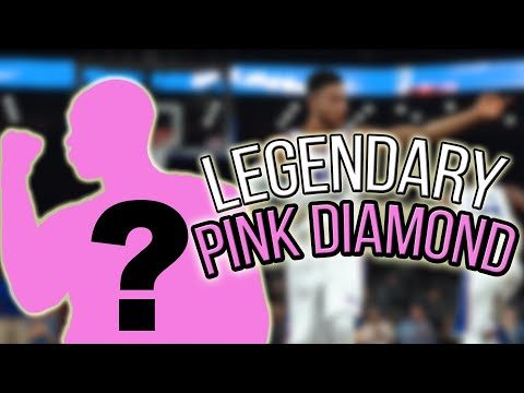 NBA 2K18 MyTeam - THE RETURN OF THE LEGENDARY PINK DIAMOND!