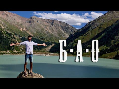 Почему запрещено подходить к озеру? | Большое Алматинское Озеро | Казахстан