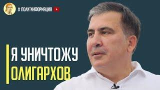 Срочно! Реакция Саакашвили на Авакова и первые шаги на новой должности