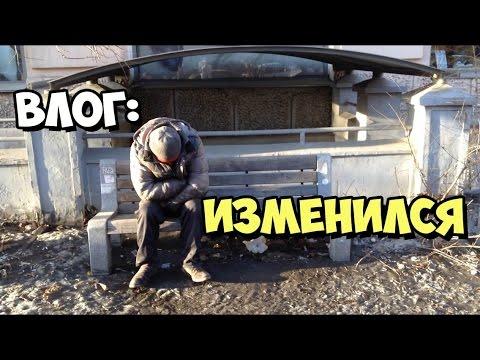 Влог: СФУ Красноярск. Как изменился Студгородок. Орбита. Заброшка в центре.