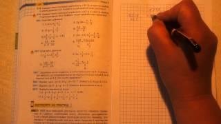 Задача 579, Математика, 6 клас, Тарасенкова 2014