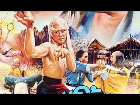 Месть патриотов  (боевые искусства, 1976 год)
