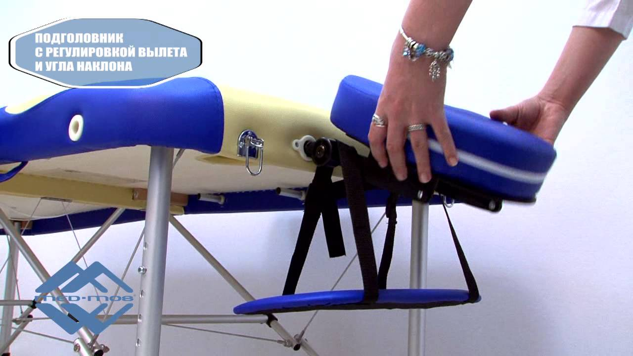 Массажный стол складной алюминиевый JFAL01A МСТ 002