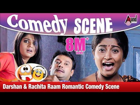 Darshan & Rachita Raam Romantic Comedy Scene | Ambareesha | Darshan,Priyamani,Rachita Raam