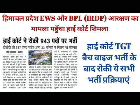 Shimla: Residents Protest After City's Water Woes Turn Grim | ABP News from YouTube · Duration:  52 seconds