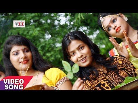 Hits Bolbam Song 2017 !! तीन गो पतsईया  !! Mohini Pandey !! Shankar Ke Duware Uma Shankar Aaile