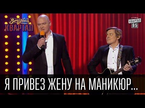 Студия маникюра МАНИКЮРНЯ
