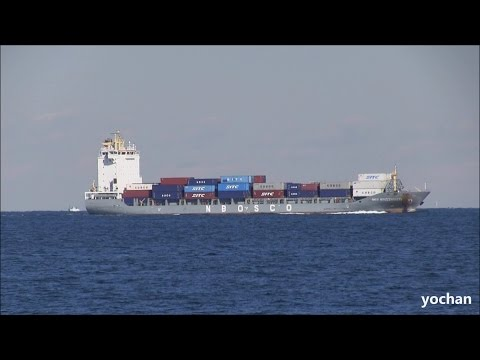 Container Ship: NEW MINGZHOU 12 (Ningbo Ocean Shipping - NBOSCO, IMO: 9656280) Underway