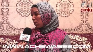 صور المتهم  الذي غتصب فوزية وأمه تصرح ''ولدي مبلي بالميكة و الشراب و ماعاقلش بلي إغتصب عمتو''