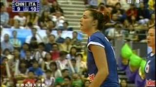 2005 FIVB Volleyball World Grand Prix China VS Italy Set 1