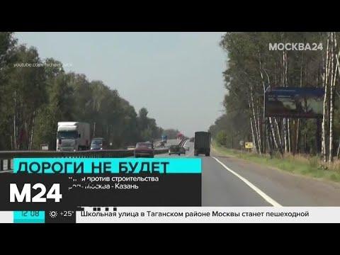МЭР предложило строить новую трассу до Владимира, а не Казани - Москва 24