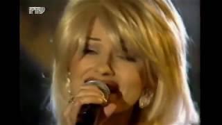 """Диана (Ирина Нельсон) - Уеду с тобой  """"Сиреневый туман"""" (1998)"""