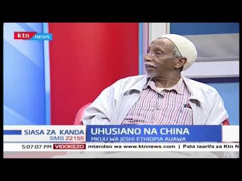 Uhusiano na China (Sehemu ya Kwanza) |Siasa za Kanda