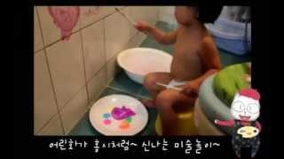 구름빵물감/어린이물감/신나는 놀이/미술놀이/ 엄마표/미술수업