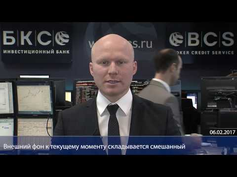Алроса: акции Алросы, стоимость акций, дивиденды Алросы