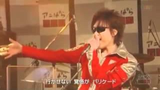 """Hideyuki Takahashi- Busters Ready Go ! """"Live"""""""