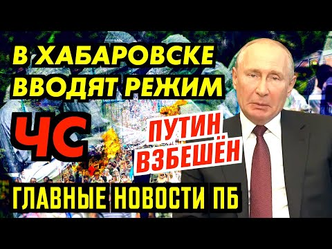 РЕЖИМ Ч.С В