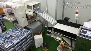 자동랩핑기 수산 (자동랩포장기,랩핑기,랩포장기)