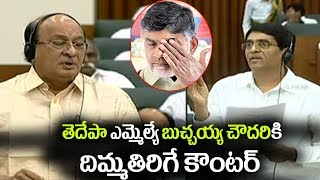 Minister Buggana and MLA Kakani Strong counter to TDP MLA Buchaiah Chowdary in Assembly || iMedia