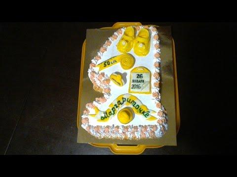Торт Единичка...украшение торта ..2 часть .cake decorating