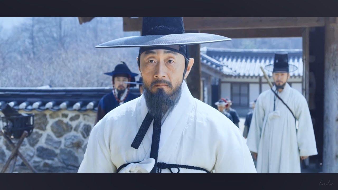 허준호 킹덤 S1E6 안현대감 - YouTube