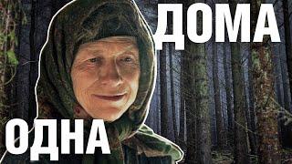 Агафья Лыкова. Пронзительная история сибирской отшельницы