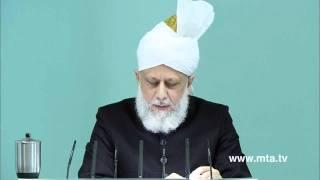 Malayalam Friday Sermon 2nd December 2011 - Islam Ahmadiyya