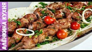 Вкусный и быстрый маринад для шашлыка ( рыбы) ///marinade for shish kebab.