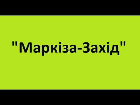 Маркізи літні площадки Україна тканина SATTLER тенти прозорі штори ПВХ купити замовити Франківськ